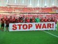Игроки Шахтера перед матчем с Интернасьоналем растянули баннер