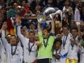 Чужой кошелек: UEFA увеличит призовые за участие в Лиге чемпионов