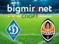 Динамо – Шахтер – 0:2 текстовая трансляция матча чемпионата Украины