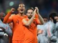 Украина сыграет с Нидерландами на Евро-2020