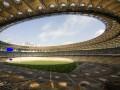 Евро-2012: UEFA указал Украине на недоработки в вопросе предоставления медпомощи