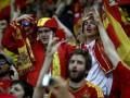 Трех испанских фанатов арестовали за попытку пронести файера