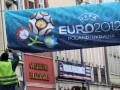 Европа еще не приняла решение о бойкоте Евро-2012 в Украине