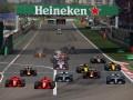 Гран-при Китая: онлайн трансляция гонки