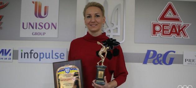 Пидгрушная получила награду лучшей спортсменки февраля