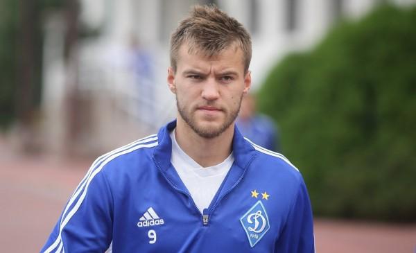 Нападающий Динамо Андрей Ярмоленко