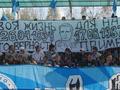Минское Динамо оштрафовано на $82 тысячи за фашистский баннер