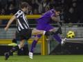 Футболисты Серии А определились с датой забастовки