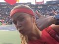 Свитолина и другие звезды WTA сыграли в
