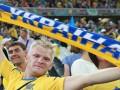Стало известно место и время проведения матча Украина - США
