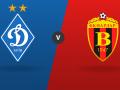 Динамо - Вардар: видео онлайн трансляция товарищеского матча