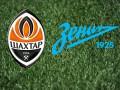 Шахтер – Зенит – 2-1, текстовая трансляция матча Объединенного Суперкубка 2014