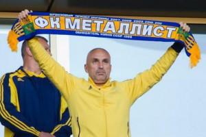 Ярославский продолжает болеть за Металлист