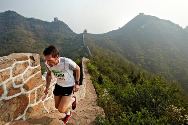Марафон по Великой Китайской стене