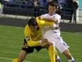 УПЛ: Черноморец отстоял победу в матче с Говерлой