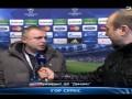 Суркис: Первая половина сезона Динамо Киев провалена