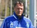 Главный тренер Динамо определился с основным составом на официальные матчи сезона