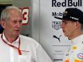 Консультант Ред Булл: Ферстаппен не перейдет в Феррари