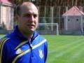 ФФУ предлагает тренерам должность наставника юношеской сборной Украины