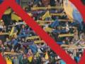Молдавский клуб запретил своим фанатам посещать стадион
