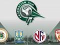 Молодежная сборная Украины выиграла Кубок Федераций