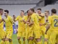 Сборная Украины проведет товарищеский матч против Бахрейна в Харькове