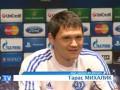 Юрий Семин и Тарас Михалик о матче против ПСЖ в ЛЧ