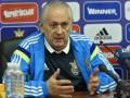 Фоменко: Содержание игры сборной Украины было на