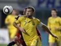 Шевченко не сыграет с Бразилией