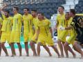 Пляжный футбол: Украина вышла в 1/4 отбора на Всемирные игры