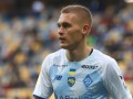 Де Пена, Супряга и Буяльский не попали в заявку на матч кубка Украины