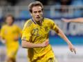 Маркевич хочет вернуть Марко Девича в Украину
