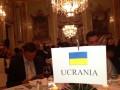 Кубок Дэвиса: Состоялась жеребьевка матча между Испанией и Украиной
