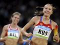 Россию лишили золота Олимпиады в Пекине