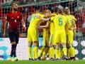 Сборная Украины сыграла вничью с Турцией в матче отбора на ЧМ-2018