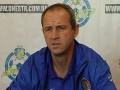 Вылетевший в Первую лигу Севастополь сменил главного тренера