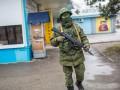 Таврия объяснила, почему фанатов Карпат не пустили к Крым
