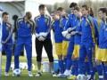 Молодежная сборная Украины приступила к подготовке к Евро-2011