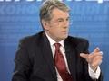 Президент Украины хочет попасть на финал Кубка УЕФА в Стамбул