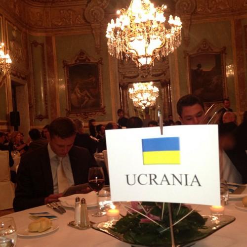 Официальный ужин перед поединком Испания - Украина прошла в музее