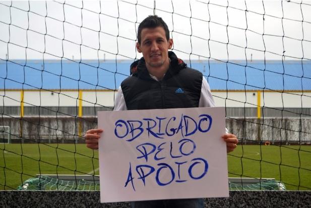 Данилу Силва просит поддержать Динамо в матче с Бордо
