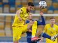 Яремчук рассказал о разговоре с Шевченко после матча с Казахстаном