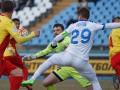 Зирка сыграла вничью с Днепром