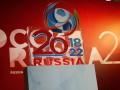 Мэр Калининграда попросил жителей уехать из города и никого не бить во время ЧМ-2018