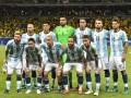 Аргентина – Италия: прогноз и ставки букмекеров на товарищеский матч