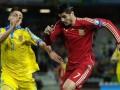 Испания выставит на матч с Украиной резерв - AS