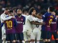 Реал - Барселона: прогноз и ставки букмекеров на матч 1/2 финала Кубка Испании