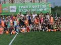 Шахтер открыл бесплатные уроки футбола в десятом городе Украины