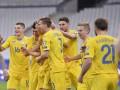 Сборная Украины появится в футбольном симуляторе FIFA