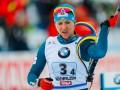 Украина заняла 5-е место в эстафете в Контиолахти